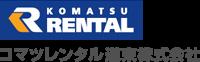 コマツレンタル道東株式会社