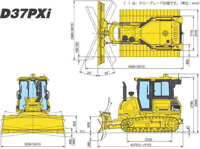 D37PXi仕様