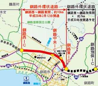 2017年12月 コマツレンタル道東株式会社