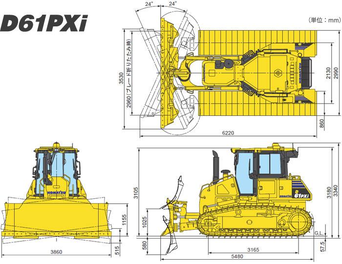 D61PXi仕様